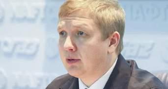 """Подготовка """"Нафтогаза"""" к приватизации: Коболев проконсультировался с инвесторами и банками"""