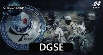 Спецслужба, которая повлияла на ход мировой истории: что известно о французской агентуре DGSE