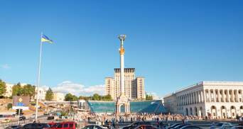 На скільки зменшилось населення України: статистика