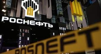 """США ввели санкції проти підрозділу """"Роснефти"""": відома причина"""