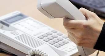 """""""Укртелеком"""" піднімає плату за телефон з 1 березня: що зміниться"""