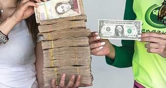 Росія надрукує гроші для режиму Мадуро у Венесуелі: хто за це заплатить