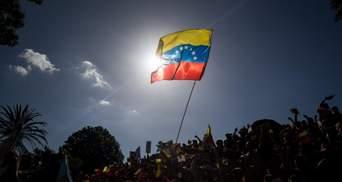 """Последний вздох социализма: как живет Венесуэла и при чем здесь """"Роснефть"""""""