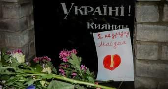 """""""Бути воїном – жити вічно"""": як у Києві згадували героїв Небесної Сотні"""