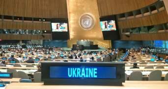 Спецзаседание ООН по ситуации на оккупированном Донбассе и в Крыму: видео