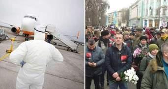 Головні новини 20 лютого: повернення українців з Уханя, вшанування роковин розстрілів на Майдані