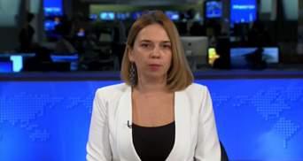 Голос Америки: Пристайко прокомментировал возвращение Украине похищенной нацистами картины