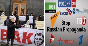 Главные новости 23 февраля: протесты против Авакова, в Украину не пустили пропагандистов