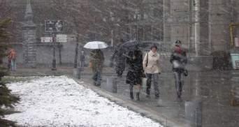 Прогноз погоди на 24 лютого: на Україну очікують складні погодні умови