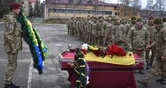 Не умер, а вернулся на небо: во Львове попрощались с десантником, который погиб 5 лет назад