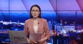"""Підсумковий випуск новин за 22:00: Російський """"вирок"""" Гриценку. Порошенка викликали в ДБР"""