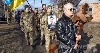 На Полтавщине похоронили Максима Хитайлова – убитого в бою под Золотым фото, видео