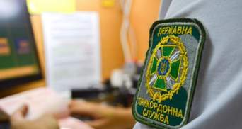 Українські прикордонники знову завернули російських пропагандистів: деталі