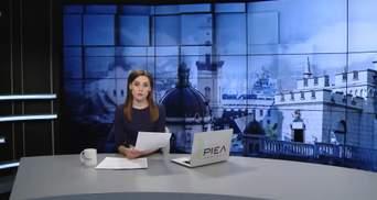 Випуск новин за 15:00: Землетрус у Туреччині. Обстріли на війні