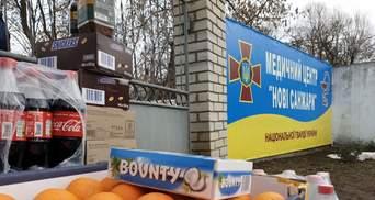 """Минздрав запретил волонтерам передавать продукты в """"Новые Санжары"""": причина"""