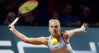Марта Костюк выиграла турнир в Египте