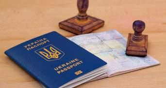 Сколько граждан на оккупированных территориях получили украинские загранпаспорта: цифра
