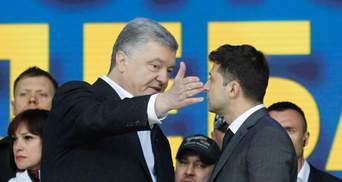 Порошенко проти Зеленського: чим відзначився п'ятий президент у Мюнхені