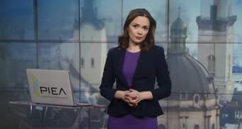 Випуск новин за 14:00: Насіров знову голова ДФС. Буревій в Україні