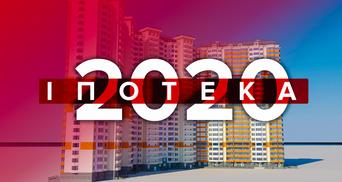Іпотека під 10% в Україні насправді має приховані відсотки та платежі: важливі деталі