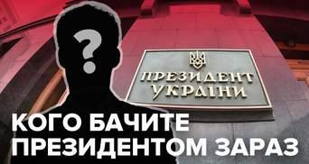 Рейтинг Володимира Зеленського: кого б українці обрали президентом сьогодні