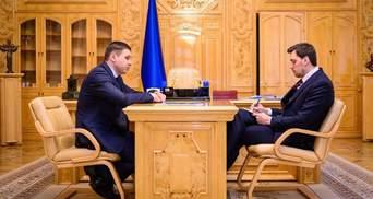Гончарук оголосив про перезапуск ДФС: що про це відомо