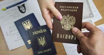 У нас є списки всіх українців з незаконними паспортами Росії, – Данілов