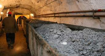 Совещание шахтеров: о чем говорили во время съезда