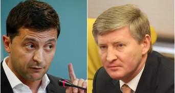 Зеленський пропонує Ахметову приватизувати державні шахти: що відповіли у компанії олігарха