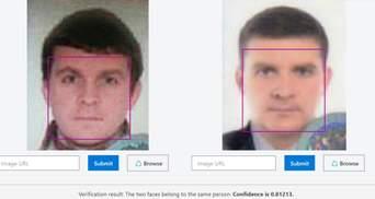 Пов'язаний з отруєннями у Європі офіцер ГРУ представляв Росію в СОТ, – Bellingcat