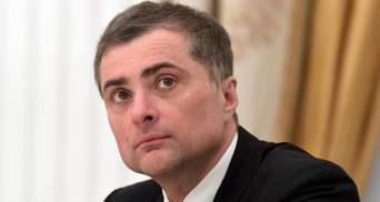 Сурков вперше прокоментував свою відставку з Кремля