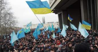 26 лютого офіційно визнали Днем спротиву Криму російській окупації: Зеленський підписав указ