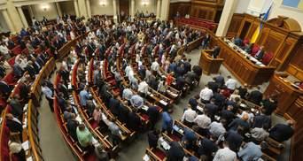 Опустошены и опрошены. Украина не видит перемен