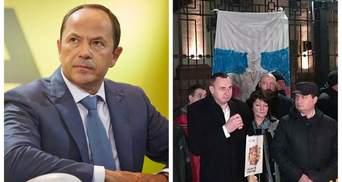 Головні новини 26 лютого: Тігіпко може стати прем'єром, День спротиву окупації Криму