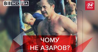 Вести.UA: Большое возвращение Тигипко. Новая затея Бужанского