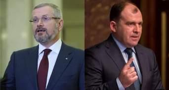 Вилкула и Колесникова освободили от уголовной ответственности: причина