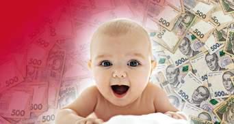 Депозит на 50 тисяч новонародженим: що конкретно пропонують депутати