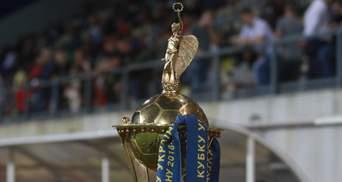 Кубок Украины по футболу: определены даты и места проведения матчей 1/4 финала