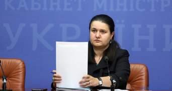 """На що уряд хоче витратити 2,9 мільярда доларів, виграних в """"Газпрома"""" у Стокгольмі"""