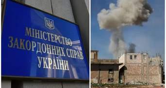 Україна засудила Росію та Асада за атаку в Сирії