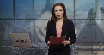 Выпуск новостей за 14:00: Готовность Украины к коронавирусу. Штраф Newsone за язык вражды