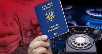 Что изменится в марте: в Россию по загранпаспорту, вырастет пенсия и подорожает телефон