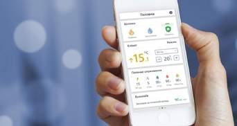 """Корпорація нерухомості РІЕЛ та компанія Green Hub представили """"Розумний будинок RIEL smart Home"""""""
