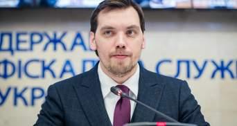 Стефанчук об отставке Гончарука: Посмотрим, как себя проявит