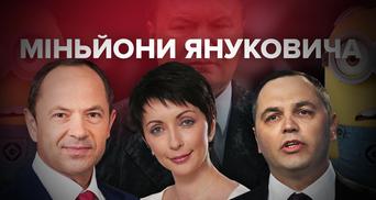 Как приспешники Януковича восстанавливают свое влияние в Украине