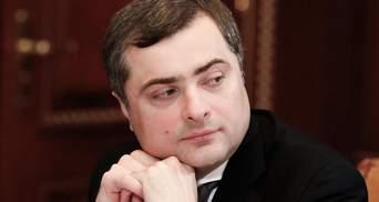 Сурков – политический лох, – Стефанчук прокомментировал скандальные заявления об Украине