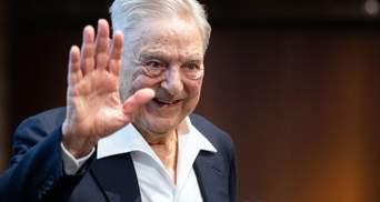 Джоржу Соросу – 90: чем известный финансист, именем которого называют активистов в Украине