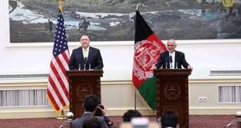 США объявили о полном выводе войск из Афганистана: сроки и условия исторического соглашения