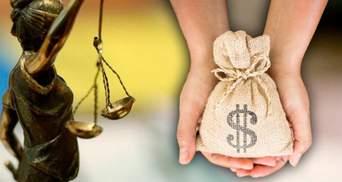 Сотні суддів-зрадників отримуватимуть підвищені винагороди: обурливе рішення КСУ