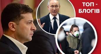 Кремль зганьбиться у Сирії, кандидати на крісло прем'єра та спалах коронавірусу: блоги тижня
